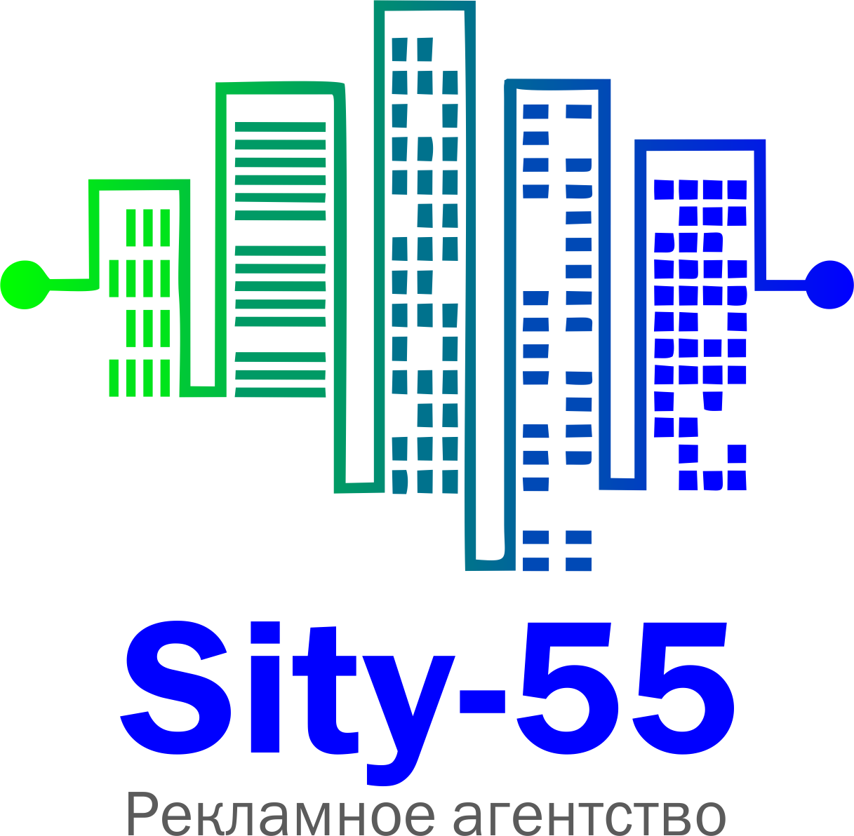 Рекламное агентство →Sity-55←